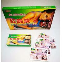 Wholesale Colorless Female Libido Enhancer Strongest Female Aphrodisiac Sex Powder Long Lasting from china suppliers