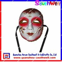 Wholesale face masks,party masks from china suppliers