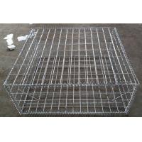 Wholesale 2*1*1 M Galvanized Welded Gabion Basket Boxes For Retaining Wall from china suppliers