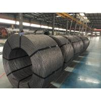 Buy cheap 12.5mm,12.7mm,15.24mm Steel Strand,Uncoated Seven-Wire for Prestressed Concrete from wholesalers