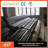 Wholesale Sales promotion silvery carbon seamless steel pipe/tube from china suppliers