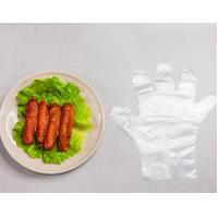 Wholesale Household Food Safe Polyethylene Disposable Gloves Embossed Surface from china suppliers