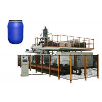 Wholesale Single Station 30L Plastic Drum Blow Molding Machine 4 * 3 * 3m Size 91kw Power from china suppliers