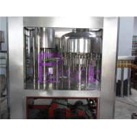 Wholesale 2 in 1 Normal Pressure Water Filling Machine For Water Factory from china suppliers