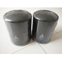 Wholesale Kaishan 55 - 75KW Screw Air Compressor Oil Filter Element 66135177 from china suppliers
