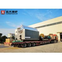 Wholesale Straw Ricehusk Fired Biomass Steam Boiler 1600 Kg H In Alcohol Factory from china suppliers