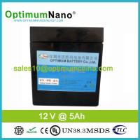 Wholesale High Safety Lifepo4 12v 6ah Rechargable Battery , Black Case from china suppliers