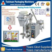 China Automatic High speed coffee pwoder pouch packaging machine price on sale
