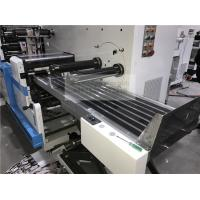 Plus Roll To Roll Film Label Adhesive Label IML Die Cutting Machine With Collecting Conveyor for sale