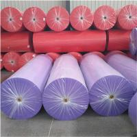 Wholesale 100% PP spunbond biodegradable recyclable polypropylene spunbond non woven fabric supplier/Manufacturer from china suppliers
