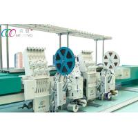 China Mixed Coiling Computerized Embroidery Machine for baseball caps / Glove on sale