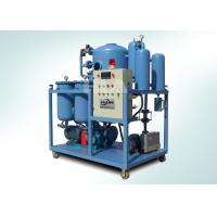 Demulsification Dehydration Lube Oil Purifier Purify Used Lube Oil Motor Oil for sale