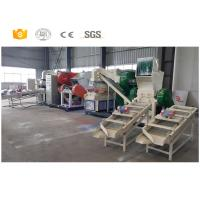 Wholesale New style scrap copper wire recycling machine maufacturer with ce from china suppliers