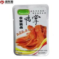 Wholesale Heat Seal Plastic Custom Packaging Bags Gravure Printing Moisture Proof For Food from china suppliers