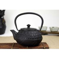 Wholesale Black Cherry Blossoms Japanese Cast Iron Tea Set with Teapot 900ml from china suppliers