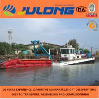 Wholesale Dredger/Sand Dredge/Cutter Suction Dredger from china suppliers