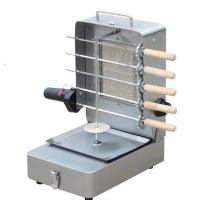 Wholesale Mini Electric Shawarma Kebab Machine , KINGRAY Gas Kebab Machine With Skewers from china suppliers