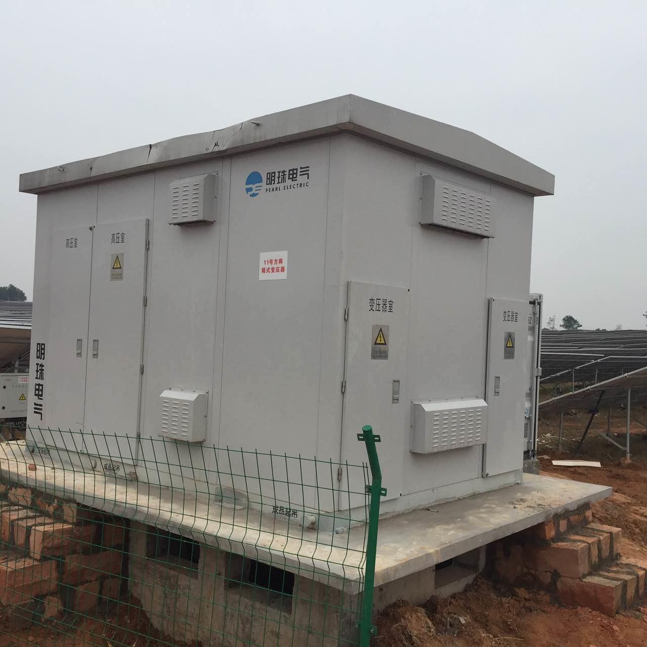 China Prebabricated Substaion Transformer For Solar Power Plant in High altitude / Extreme climate on sale