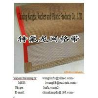 Wholesale Good flex fatigue resistance PTFE mesh conveyer belts from china suppliers