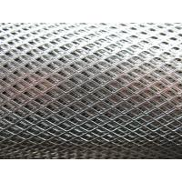 Wholesale Stainless Steel expanded metal mesh / Iron expanded metal sheet from china suppliers