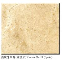 Marble Crema Marfil,Beige Marble,Cheap Price,Made into Marble Tile,Marble Slab,