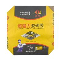 China Multiwall Paper External Valve Sack 20kg Tile Grouts Packing Custom Printed for sale
