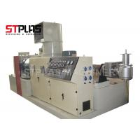 China Multi Functional Plastic Recycling Pellet Machine With Hot Die Face Pelletizer on sale