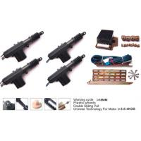 Wholesale 2-Wire fixed-head Gun Type Central Door Lock Actuator  from china suppliers