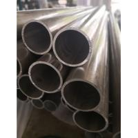 Wholesale High Corrosion Resistance Aluminum Round Tubing Easily Welded  6063 T4 Aluminum Tube Pipe from china suppliers