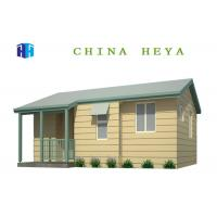 Wholesale Light Steel Frame Modern Prefabricated Houses Alterable Layout Anti Wind from china suppliers