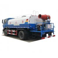 China New Type 12Ton Water Tanker Truck With 30 Meters Sprayer Used in Landscaping and Garden on sale