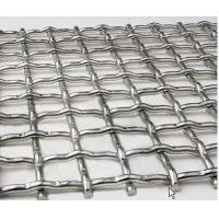 Wholesale 100×100 / 80 × 80 Crimped Wire Mesh 316 / 316L SS, architectural wire mesh from china suppliers