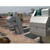 Best Mechanical rotary bar screen for  industrial waste water treatment wholesale