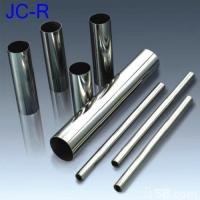 Wholesale 22mm x 7.5mm thick wall steel pipe from china suppliers