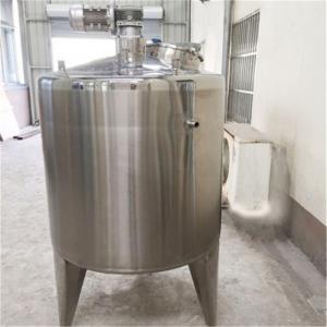 0.75-15KW Stainless Steel Mixing Tanks 10000L Fermentation Storage Heating Buffer