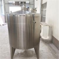 Quality 0.75-15KW Stainless Steel Mixing Tanks 10000L Fermentation Storage Heating Buffer for sale