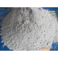 Wholesale ISO CQC Standard High Temperature Castable Refractory White Pure Chemical Powder from china suppliers