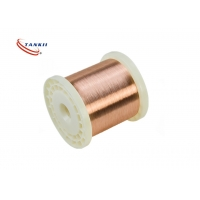 Wholesale CuNi44Mn Copper Nickel Alloy Wire Electric Resistance Heating from china suppliers