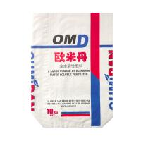 China Customized Logo Woven Polypropylene Sacks 10kg Waterproof For Fertilizer Packing for sale