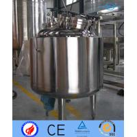 Quality Cosmetic Stainless Steel Mixing Tanks Quick Speed Mixer With Cover Opened for sale