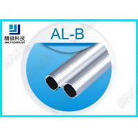 China OEM Flexible Parallel Pipe Anodized Aluminium Alloy Pipe 6063 Seamless AL - B on sale