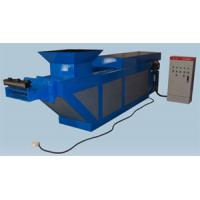 Buy cheap ORB charcoal making machine from wholesalers