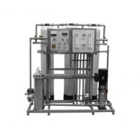 Wholesale 0.5T/H Purified Water Equipments from china suppliers