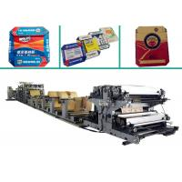 Quality Flat & Glued Bottom Cement Kraft Paper Bag Making Machine with Servo System for sale