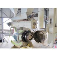 Wholesale Advanced Automatic Feed Pellet Production Line , 10-15T/H Complete Feed Mill Plant from china suppliers