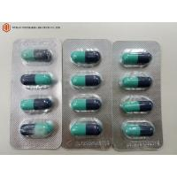 Wholesale Finished Medicie Pharmaceutical Capsules Lincomycin Hydrochloride Capsules USP Bacteriostatic Antimicrobial from china suppliers