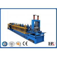 Wholesale Automatic High Speed Interchangeable CZ Purlin Roll Forming Machine from china suppliers
