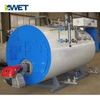 Wholesale Quick Loading 6th Steam Heat Boiler from china suppliers