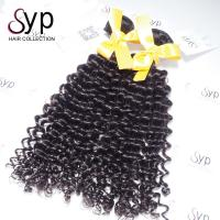 Wholesale Real Vietnam Stema Remy Human Hair Extensions Curly Texture Double Drawn from china suppliers