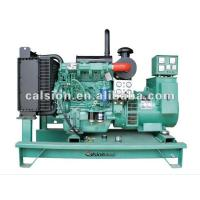 Wholesale Quanchai 10kVA/8kw Mini Small Open Generator Set from china suppliers